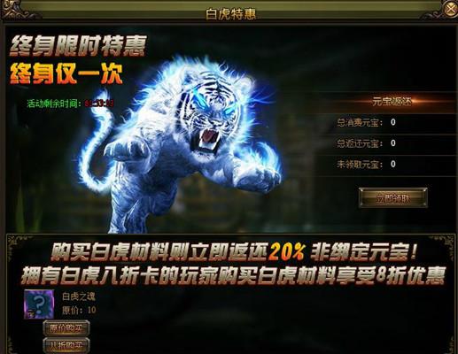 九阴绝学白虎系统