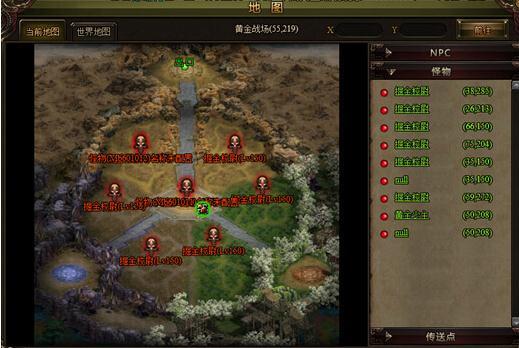 九阴绝学黄金战场地图